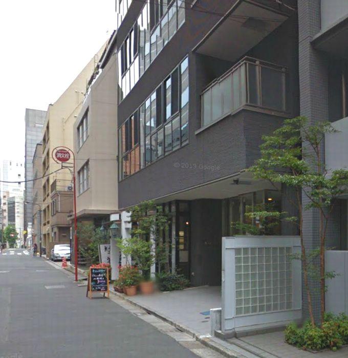 千代田 神田 区 2 1 東京 都 錦町 2